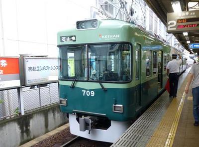 P1010118 - コピー.JPG